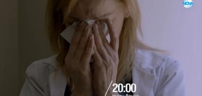 """В """"Откраднат живот: Чуждо тяло"""" на 12 октомври очаквайте"""