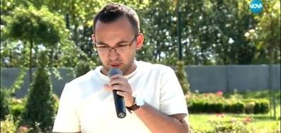 Стоянчо - X Factor - Къщите на съдиите