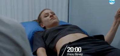 """В """"Откраднат живот: Чуждо тяло"""" на 25 октомври очаквайте"""