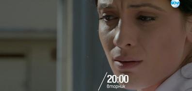 """В """"Откраднат живот: Чуждо тяло"""" на 7 ноември очаквайте"""
