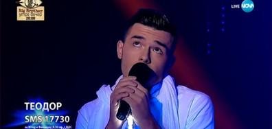 Теодор Стоянов - Angie - X Factor Live