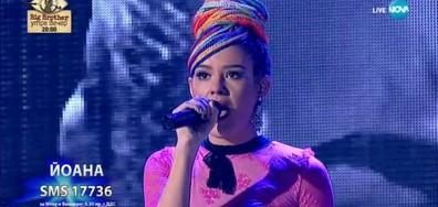 Йоана Димитрова - Hurts - X Factor Live
