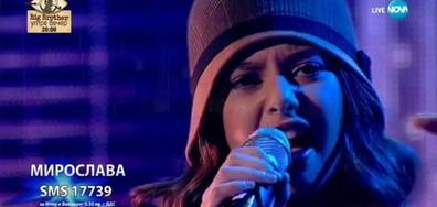 Мирослава Тодорова - All of Me - X Factor Live