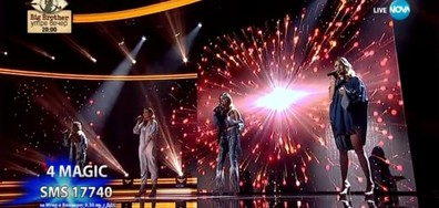 4 MAGIC - Flashlight - X Factor Live
