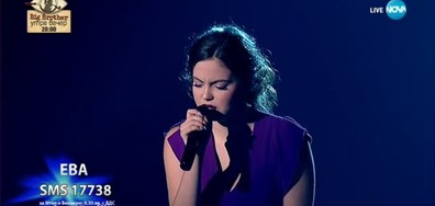 Ева Пармакова - Make You Feel My Love - X Factor Live