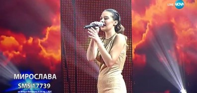 Мирослава Тодорова - Somewhere over the rainbow - X Factor Live