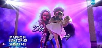 Марио Николов и Виктория Ангелова - Time of my Life - X Factor Live
