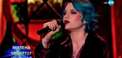 Милена Цанова - I See Fire - X Factor Live