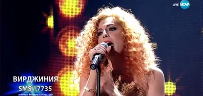 Вирджиния Събева - Listen - X Factor Live