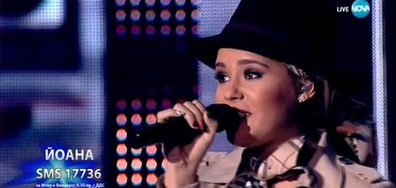 Йоана Димитрова - Оставаме - X Factor Live