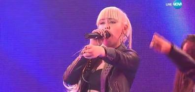 Невена Пейкова - Трябваш ми спешно - X Factor Live