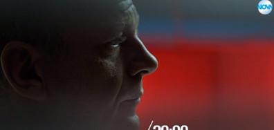 """В """"Откраднат живот: Чуждо тяло"""" на 21 ноември очаквайте"""