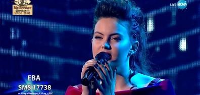 Ева Пармакова - И аз съм тук - X Factor Live