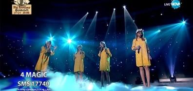 4 MAGIC - Зайди, зайди - X Factor Live