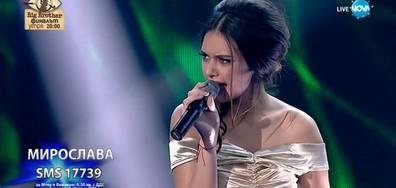Мирослава Тодорова - Fallin' - X Factor Live