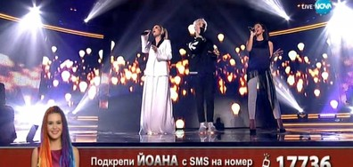 Михаела Маринова, Християна Лоизу и Кристиян Костов - The Climb - X Factor Live (17.12.2017)