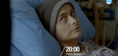 """В """"Откраднат живот: Чуждо тяло"""" на 19 декември очаквайте"""