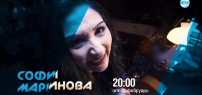 """Софи Маринова в """"Като две капки вода"""" от 26 февруари по NOVA"""