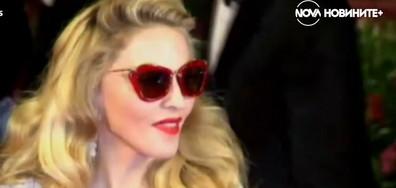 Робот барман и Мадона на 60