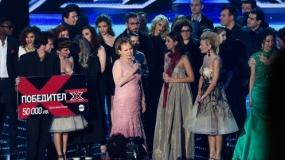 Грандиозният финал на X Factor